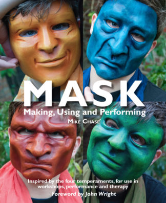Mask front cover